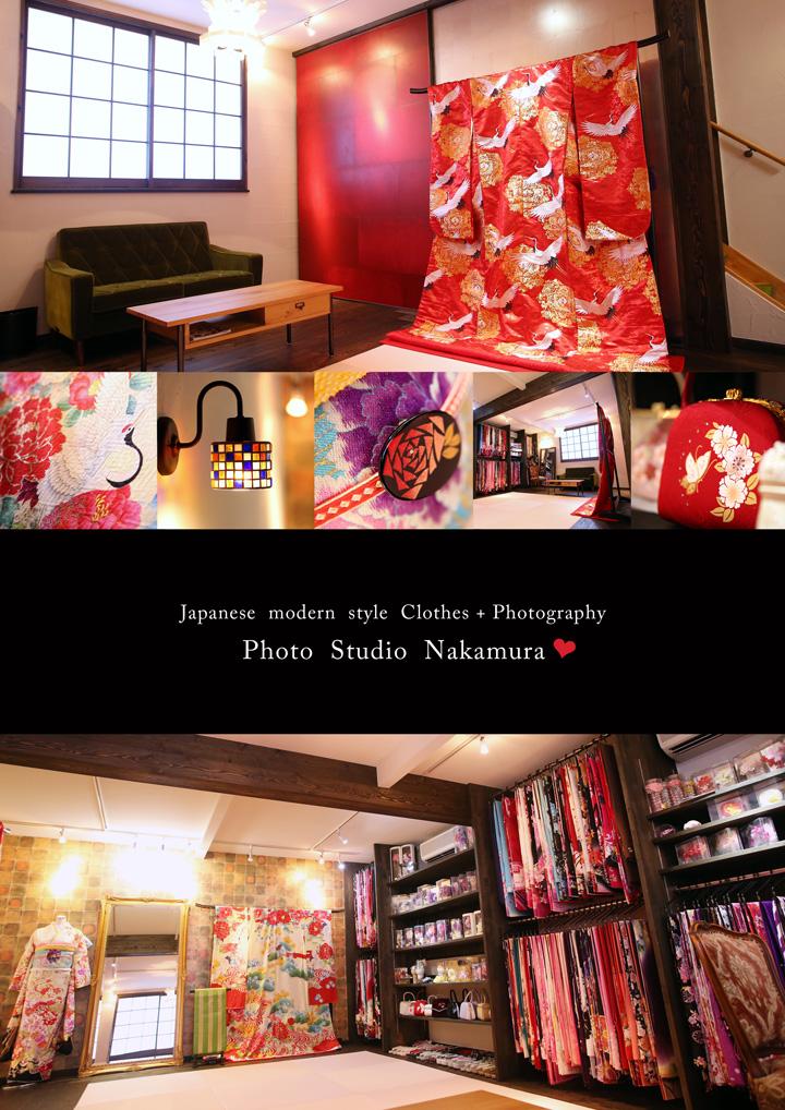 web-Japanese-room